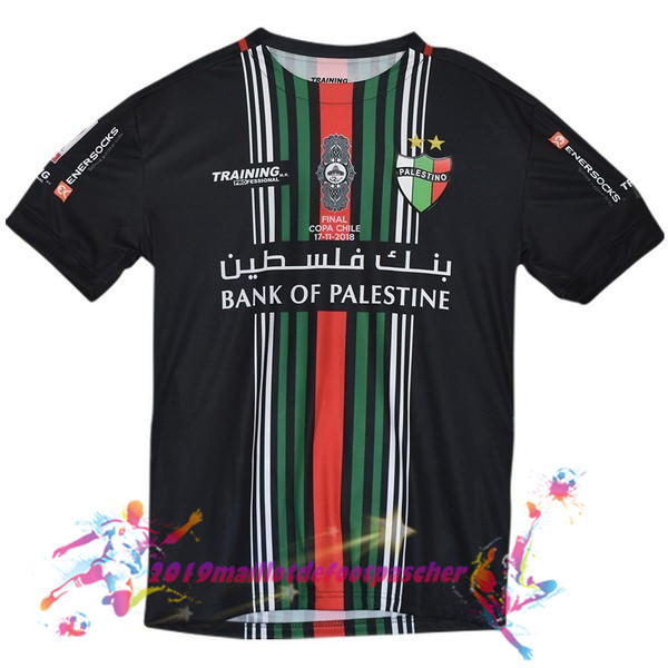 Maillots De Foot Pas Cher Enersocks Final Copa CD Palestino 2018-2019 Noir
